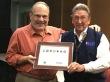 BTYR Plymouth Gary's award 4